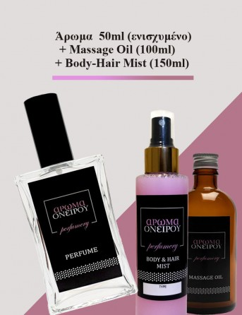 Offer Set 6 -  Άρωμα 50ml + Massage Oil +...