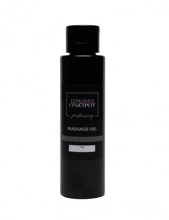 Massage Oil Τύπου-Sauvage (100ml)