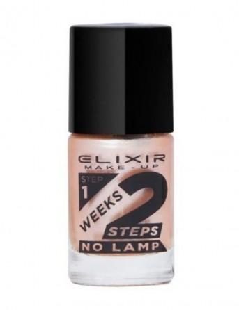 ELIXIR 2 Weeks Βερνίκι 711 (shiny Pink)