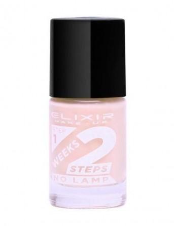 ELIXIR 2 Weeks Βερνίκι 777 (nude Kate)