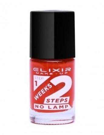 ELIXIR 2 Weeks Βερνίκι 784 (carmine Pink)