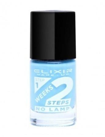 ELIXIR 2 Weeks Βερνίκι 787 (sky Blue)