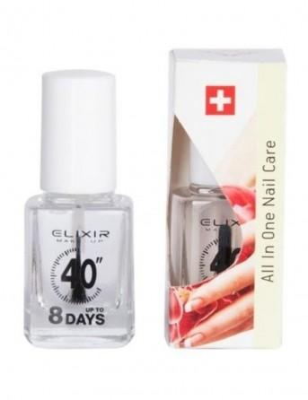 Θεραπεία Νυχιών All In One Nail Care 866