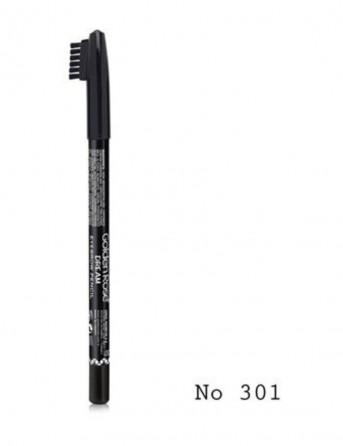 Dream Eyebrow Pencil Gr - 301